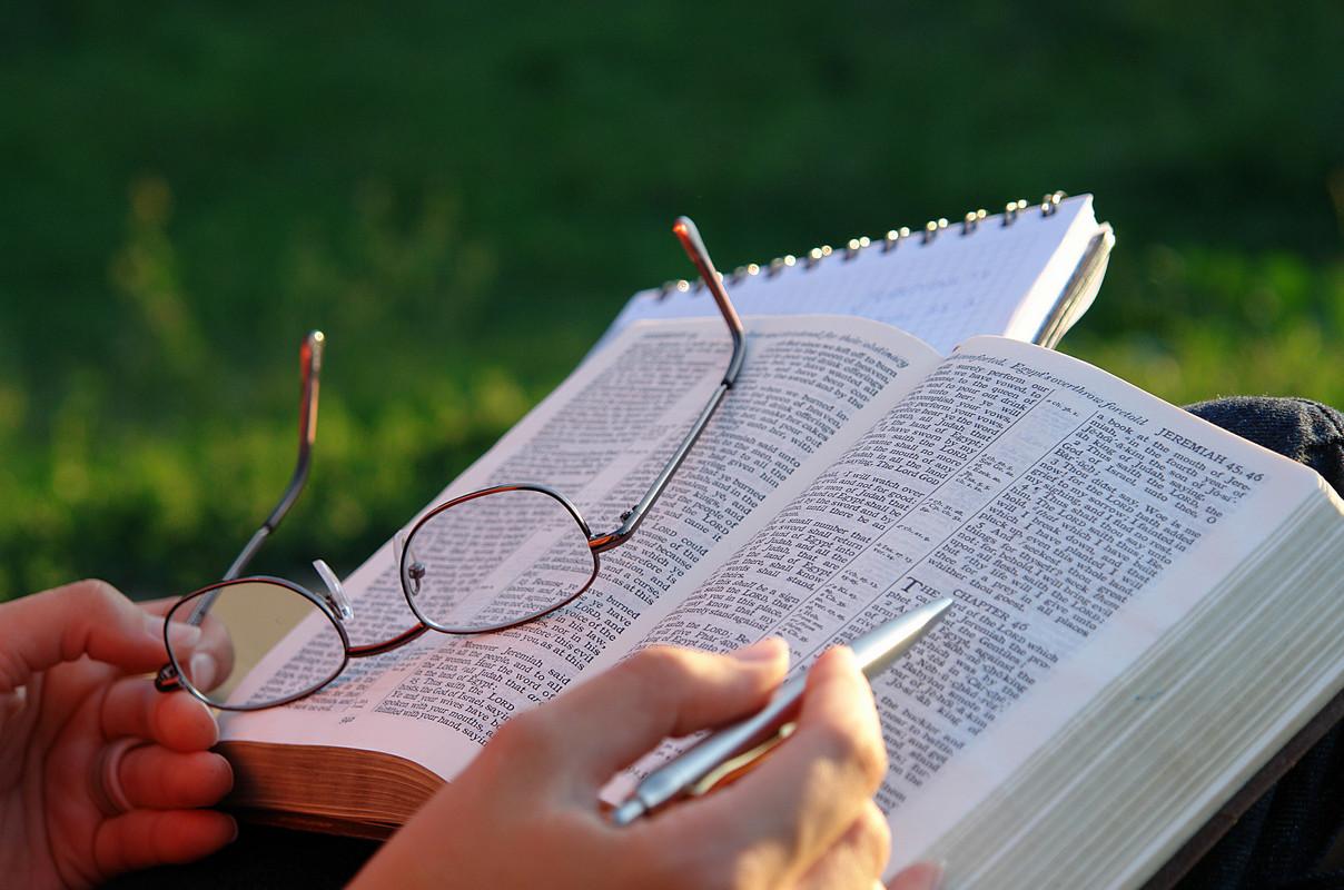 Lectura Bíblica para el nuevo Creyente